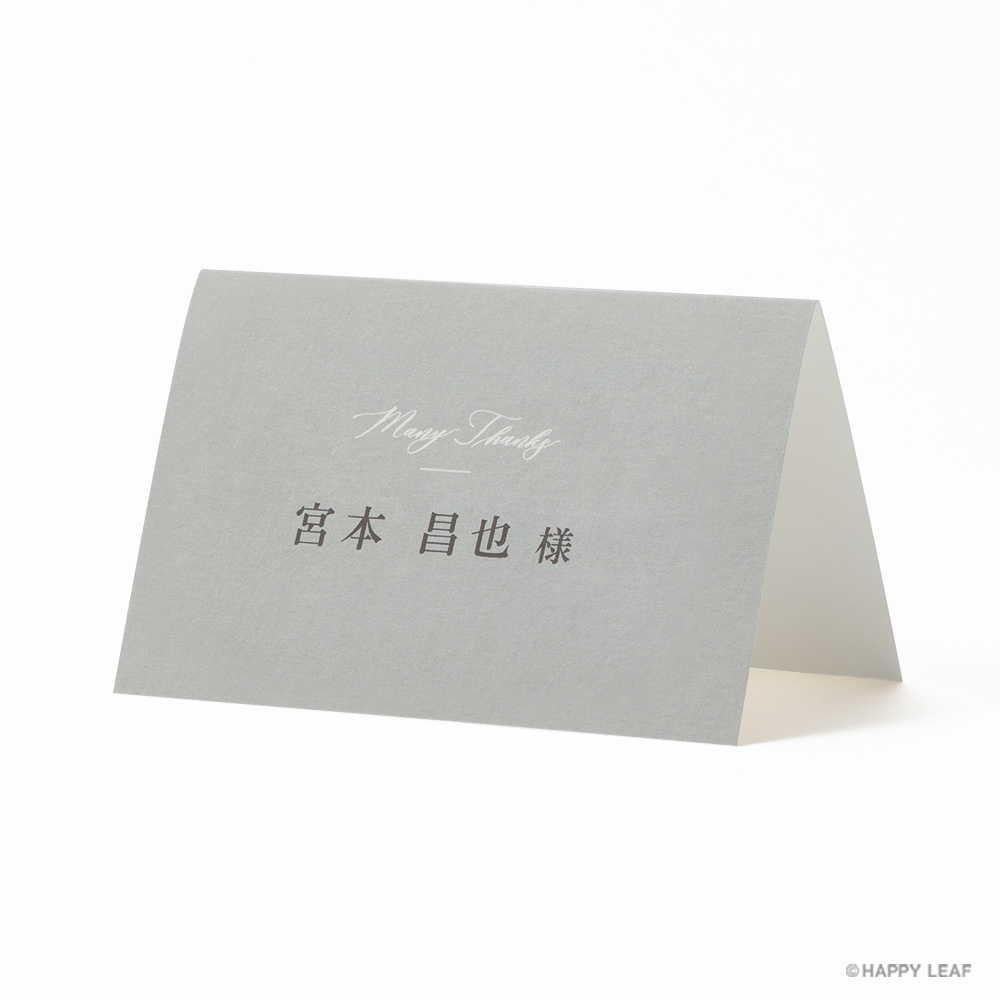 席札 soie グレー 75円<small>(税別)</small>