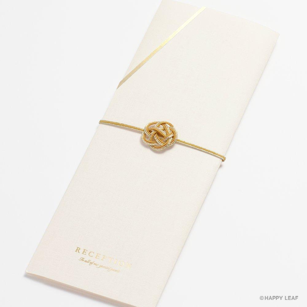 席次表 musubi 黄 490円<small>(税別)</small>