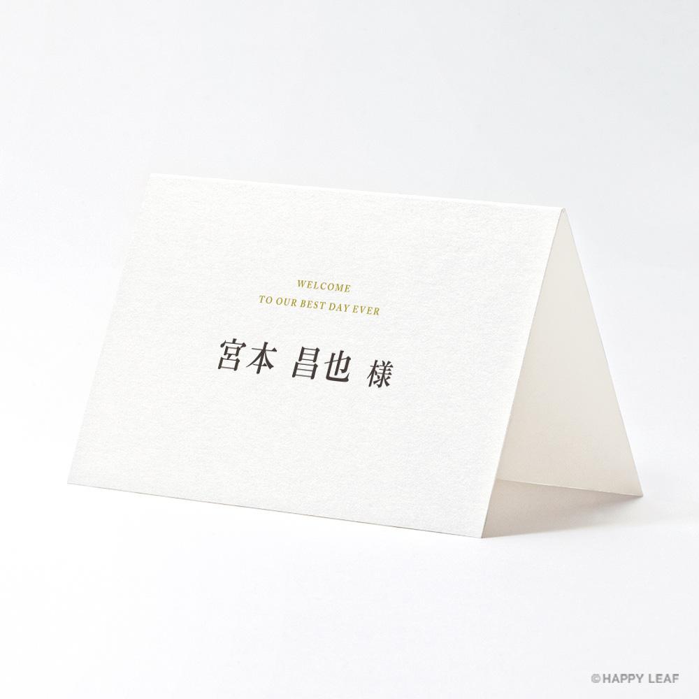 席札 Glanz ネイビー 85円<small>(税込)</small>