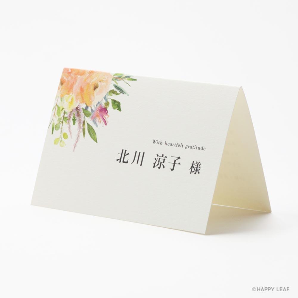席札 caro -signature- 75円<small>(税別)</small>