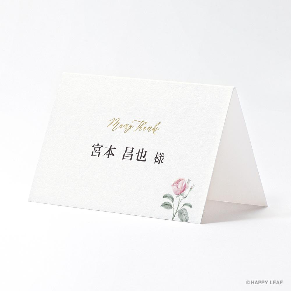 席札 Rose 75円<small>(税別)</small>