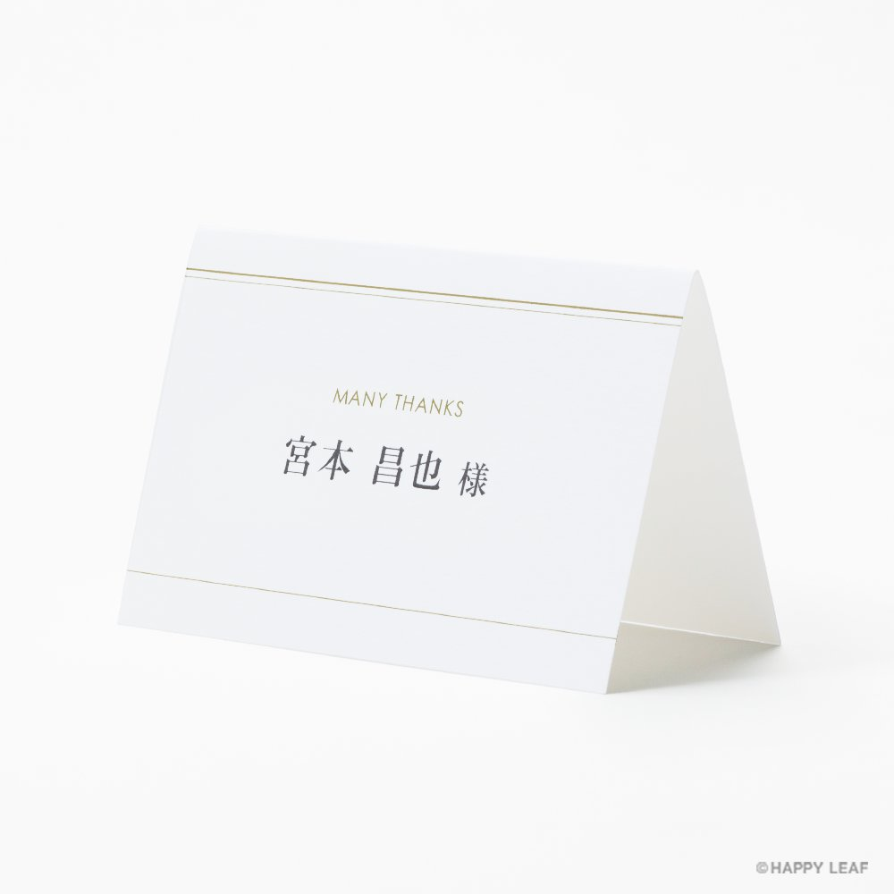 席札 Toujours 75円<small>(税別)</small>