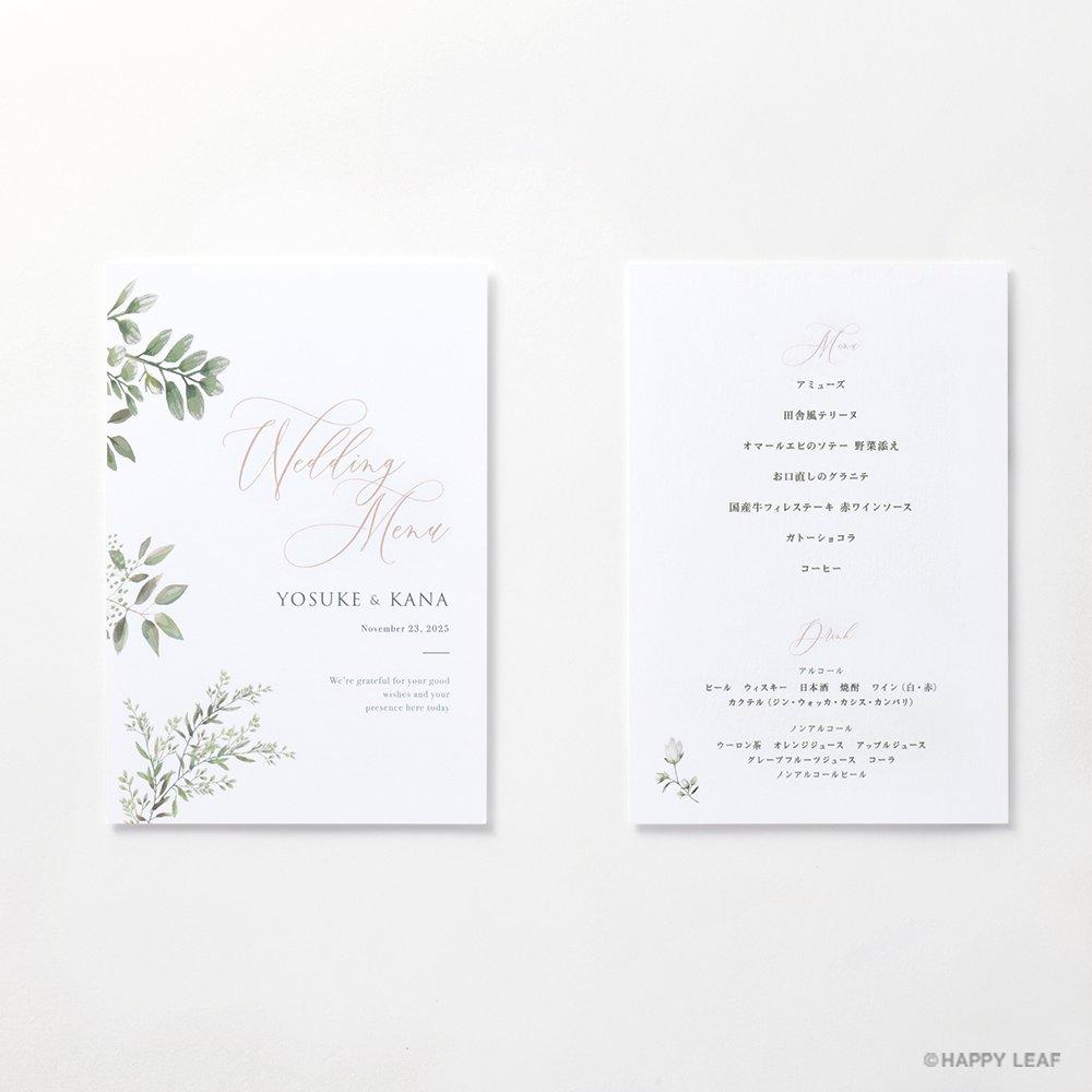 florent 別紙メニュー表