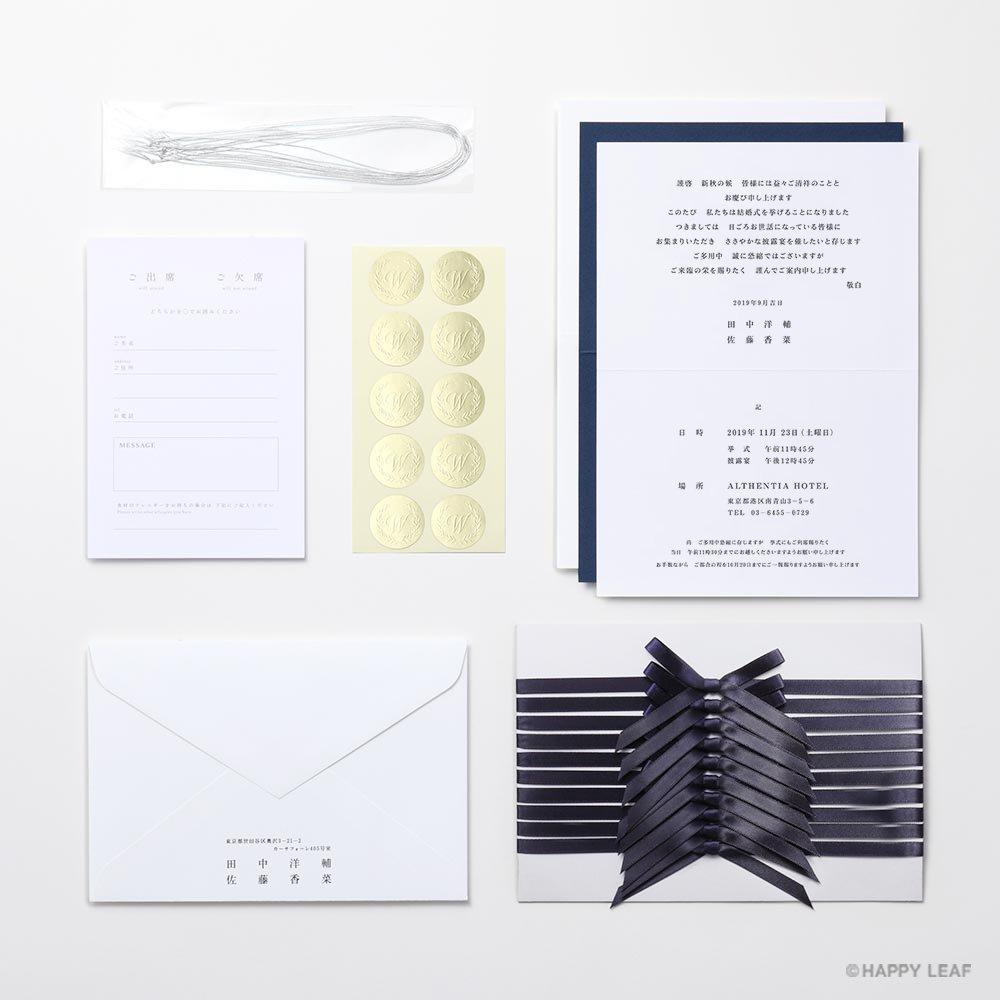 結婚式 招待状 Initial ネイビー / リボン ネイビー 7