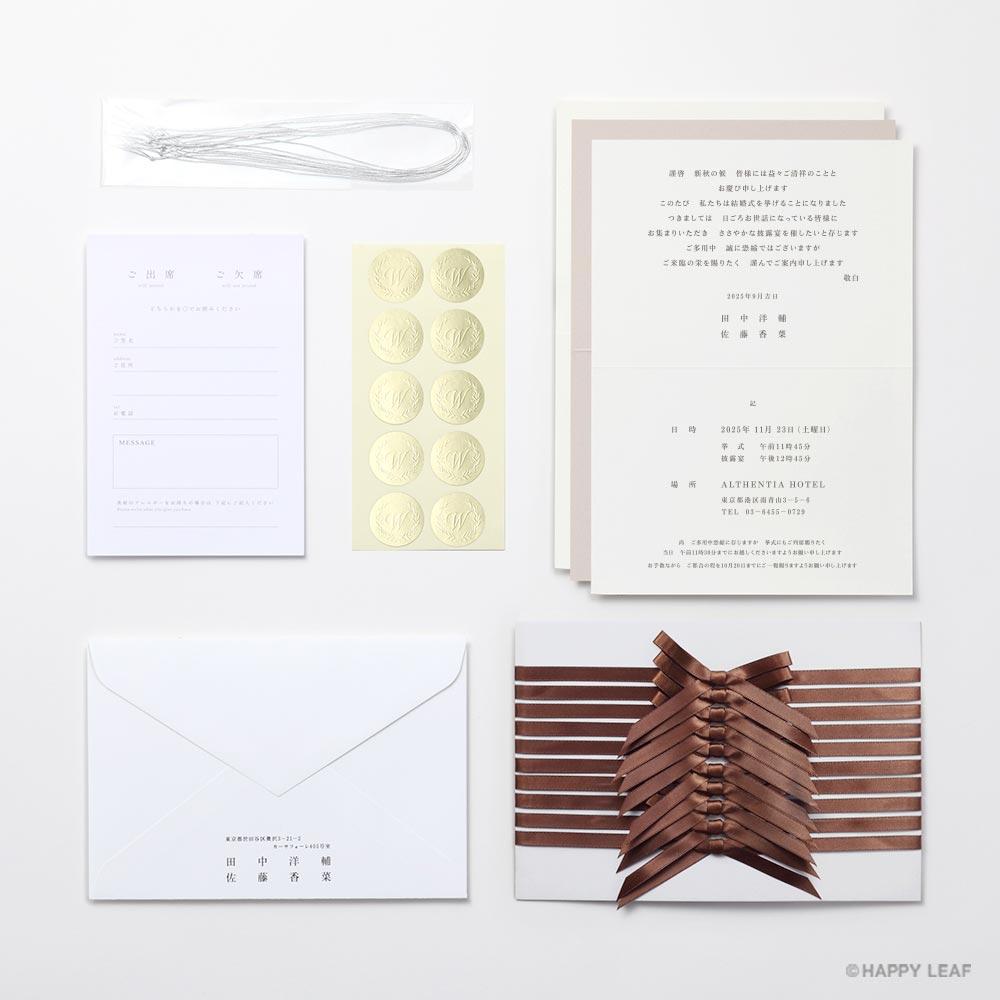 結婚式 招待状 Initial ブラウン / リボン ブラウン 7