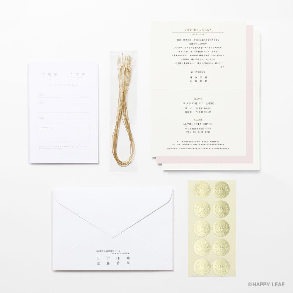 結婚式 招待状 Cherry 8