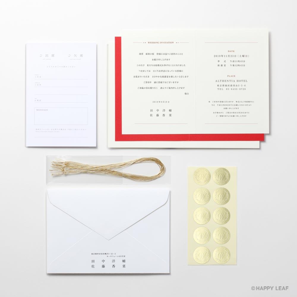 結婚式 招待状 Lahaina 7