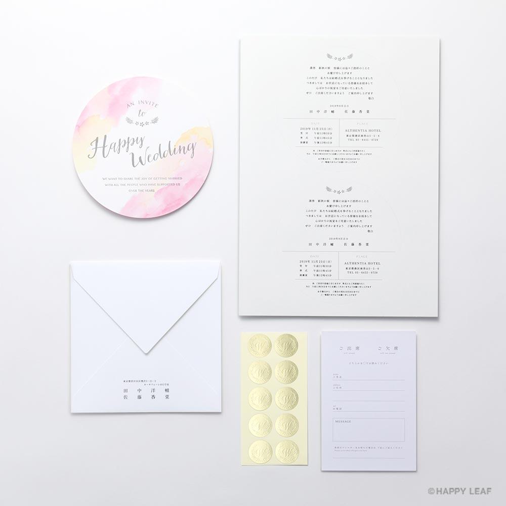 結婚式 招待状 Lana -sunset- 7