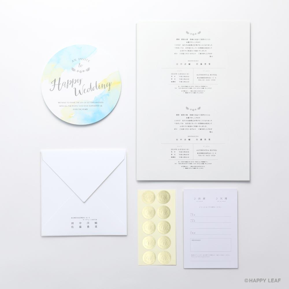 結婚式 招待状 Lana -sunshine- 7