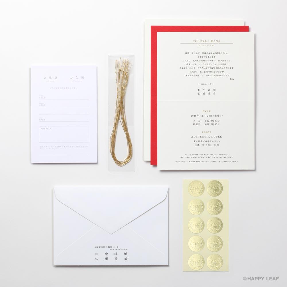 結婚式 招待状 Maple 7