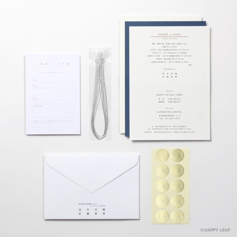 結婚式 招待状 Musee 7