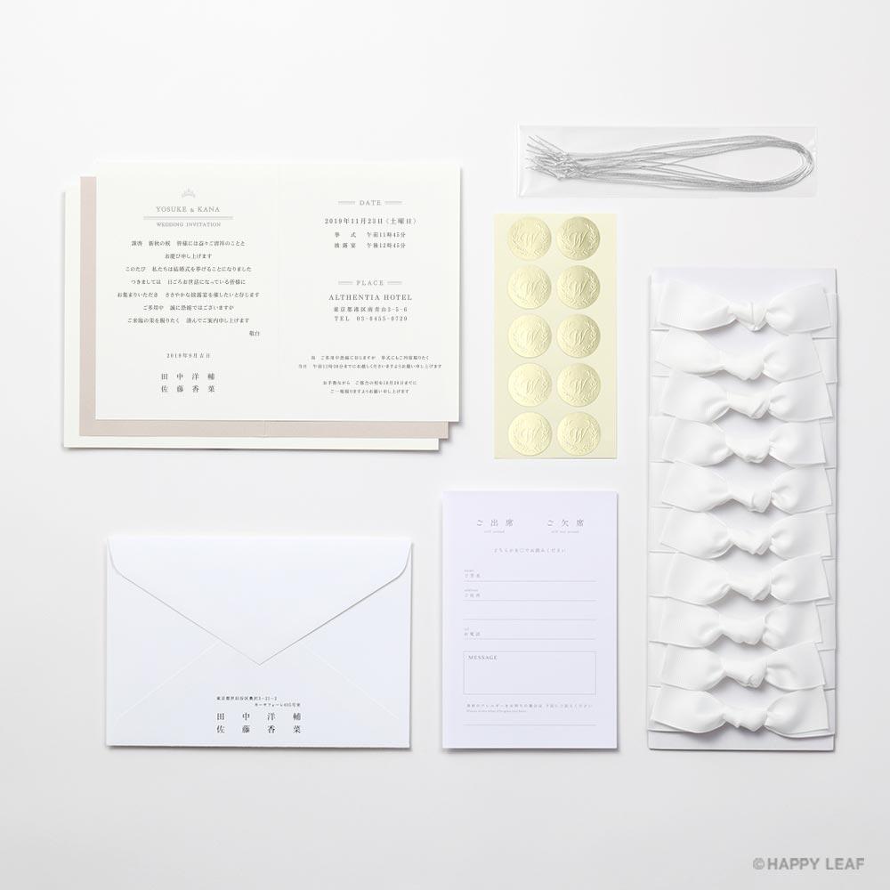 結婚式 招待状 Robins -tiara- 7