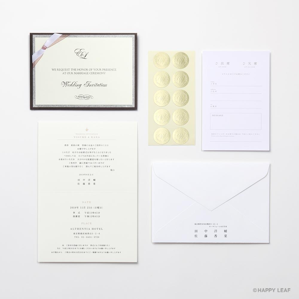 結婚式 招待状 Tie 6
