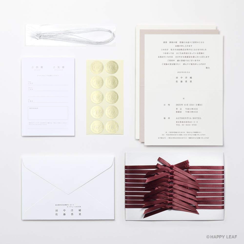 結婚式 招待状 Initial  レッド / リボン ワインレッド 7