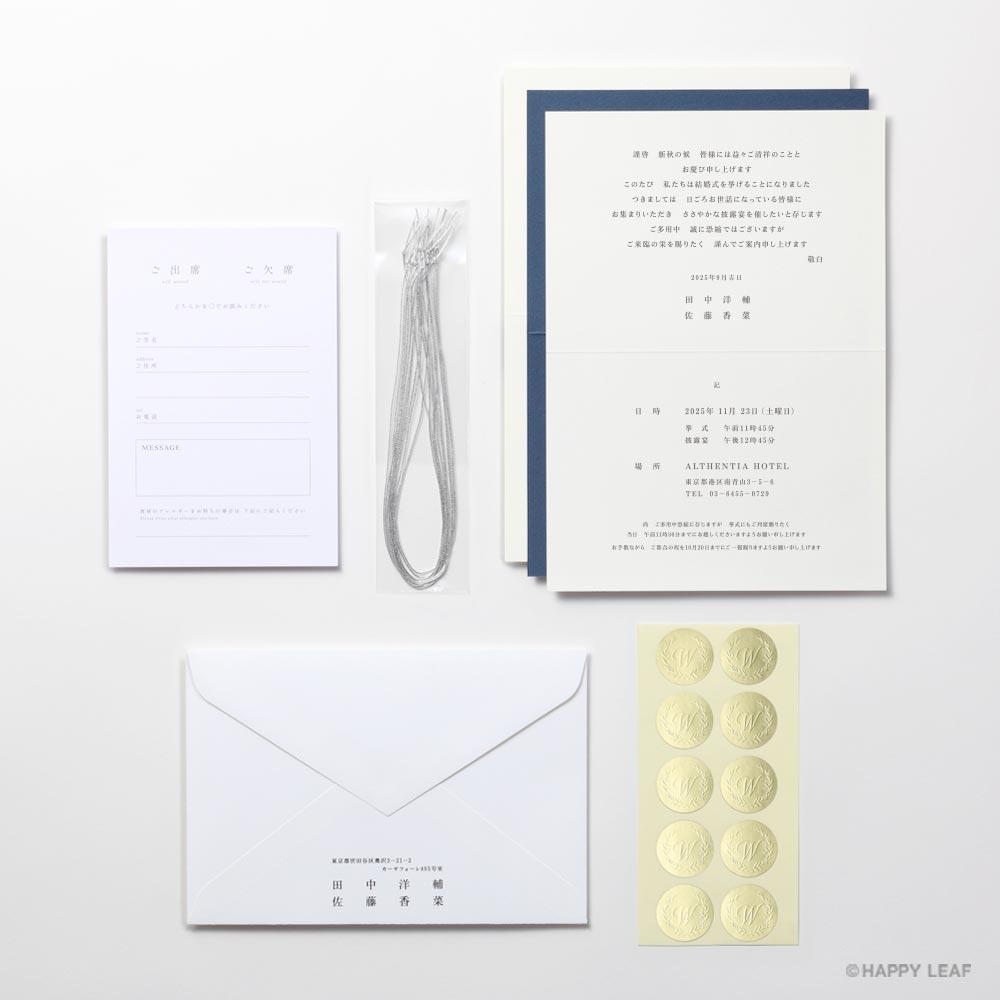 結婚式 招待状 KAMON 藍色 7