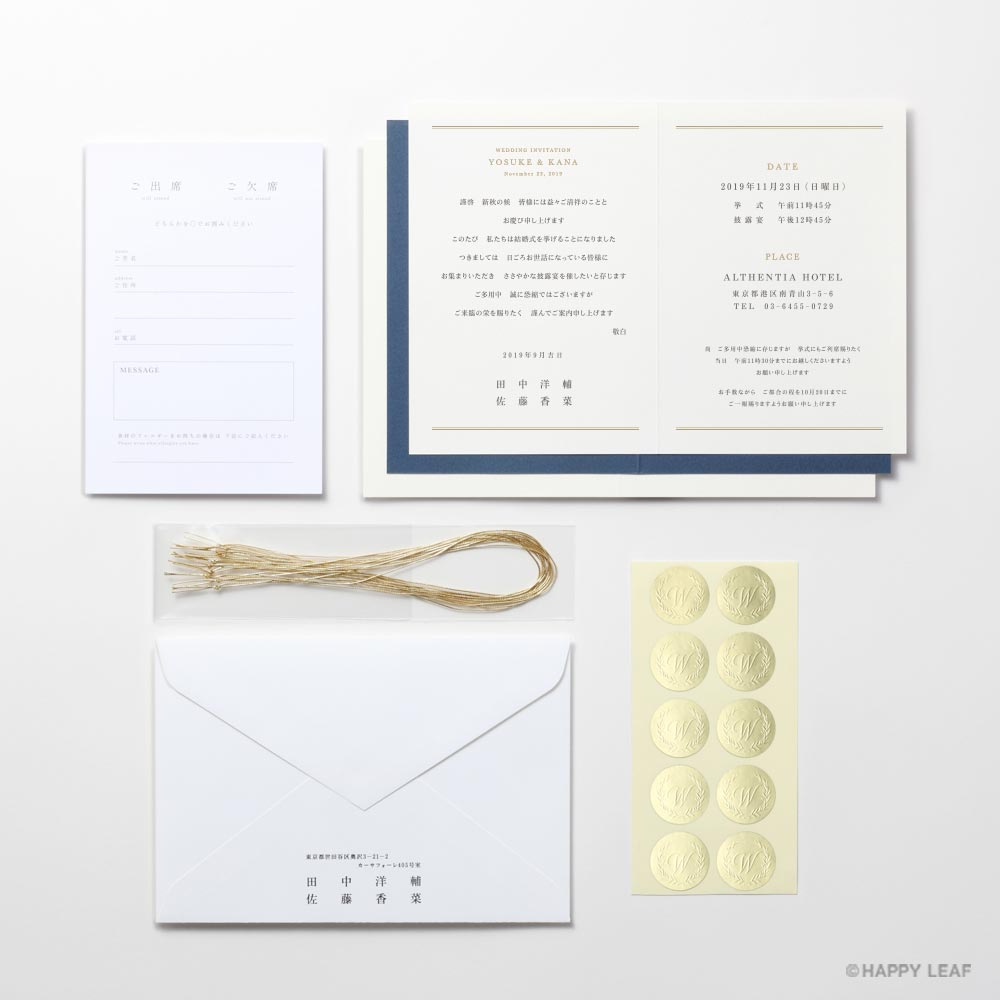 結婚式 招待状 鶴 藍色 7