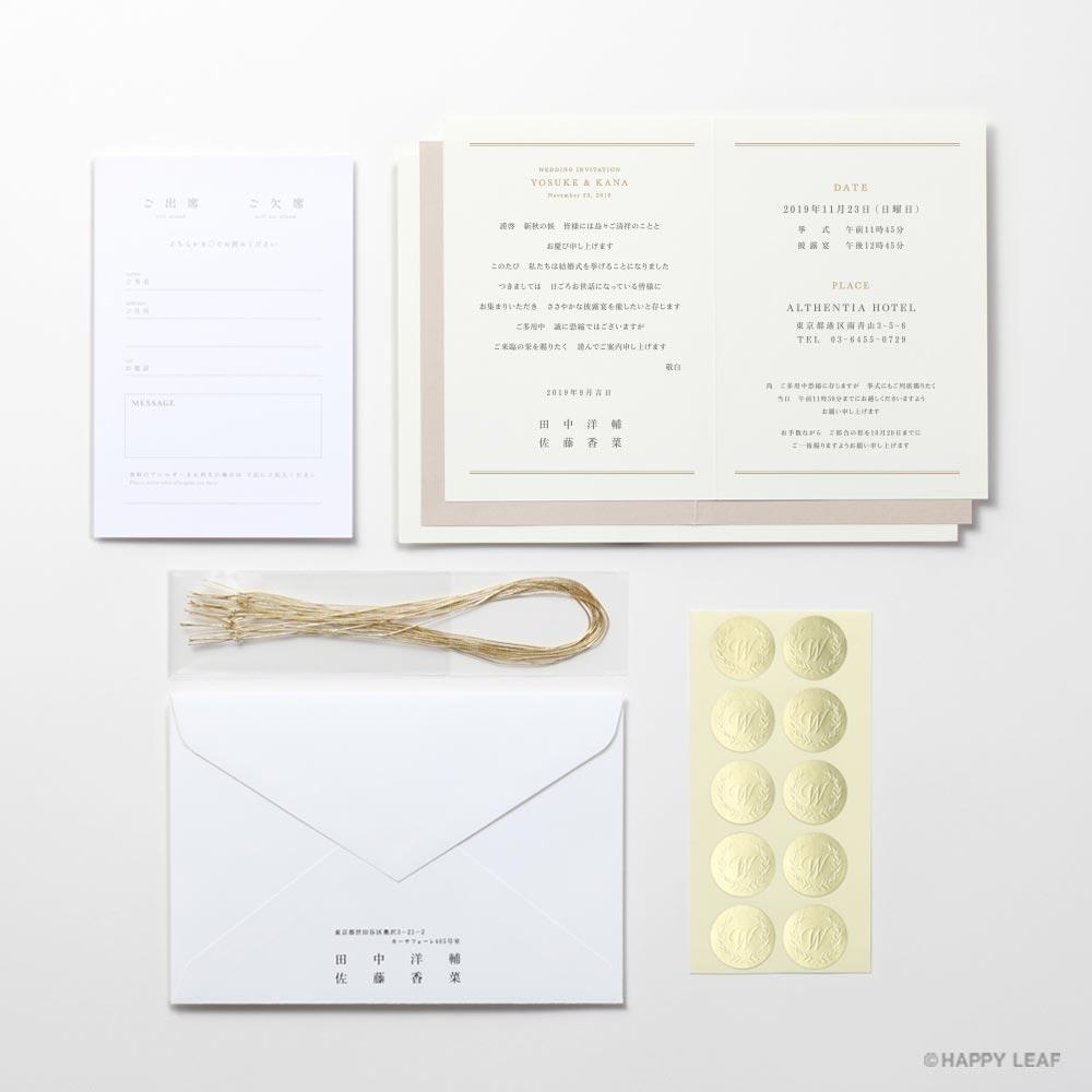 結婚式 招待状 鶴 茶色 7