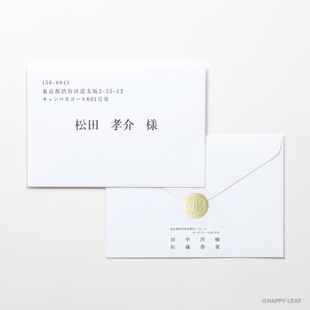 結婚式 招待状 鶴 藍色 6