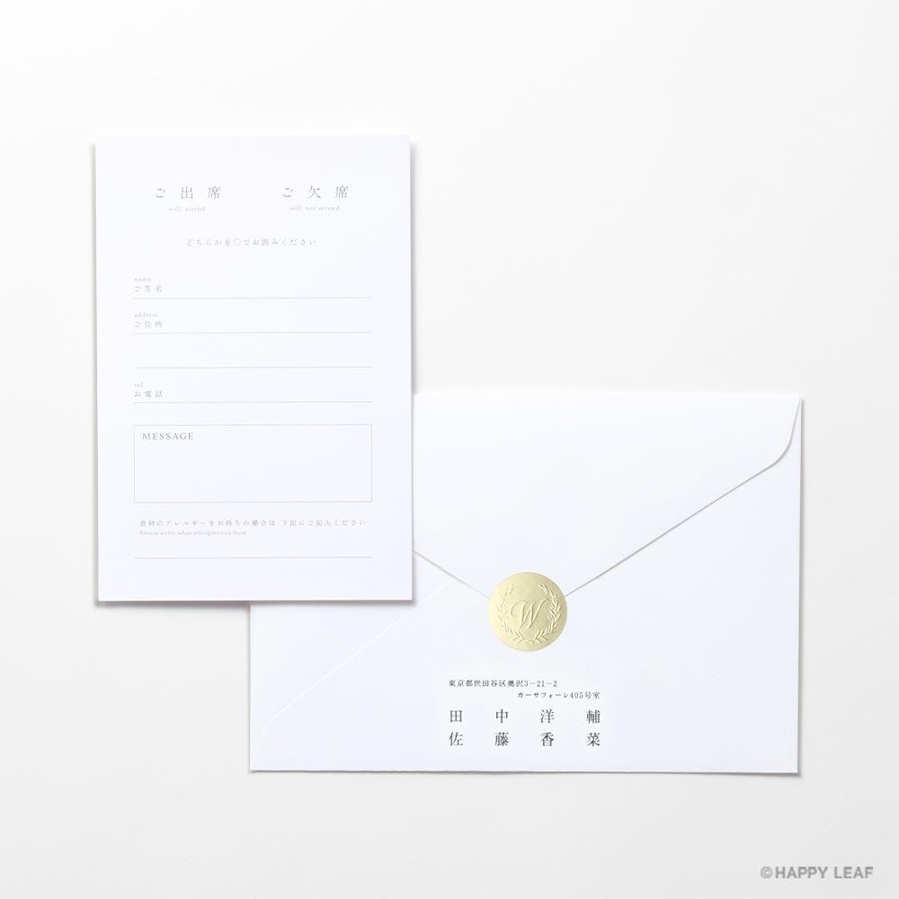 結婚式 招待状 鶴 朱色 5