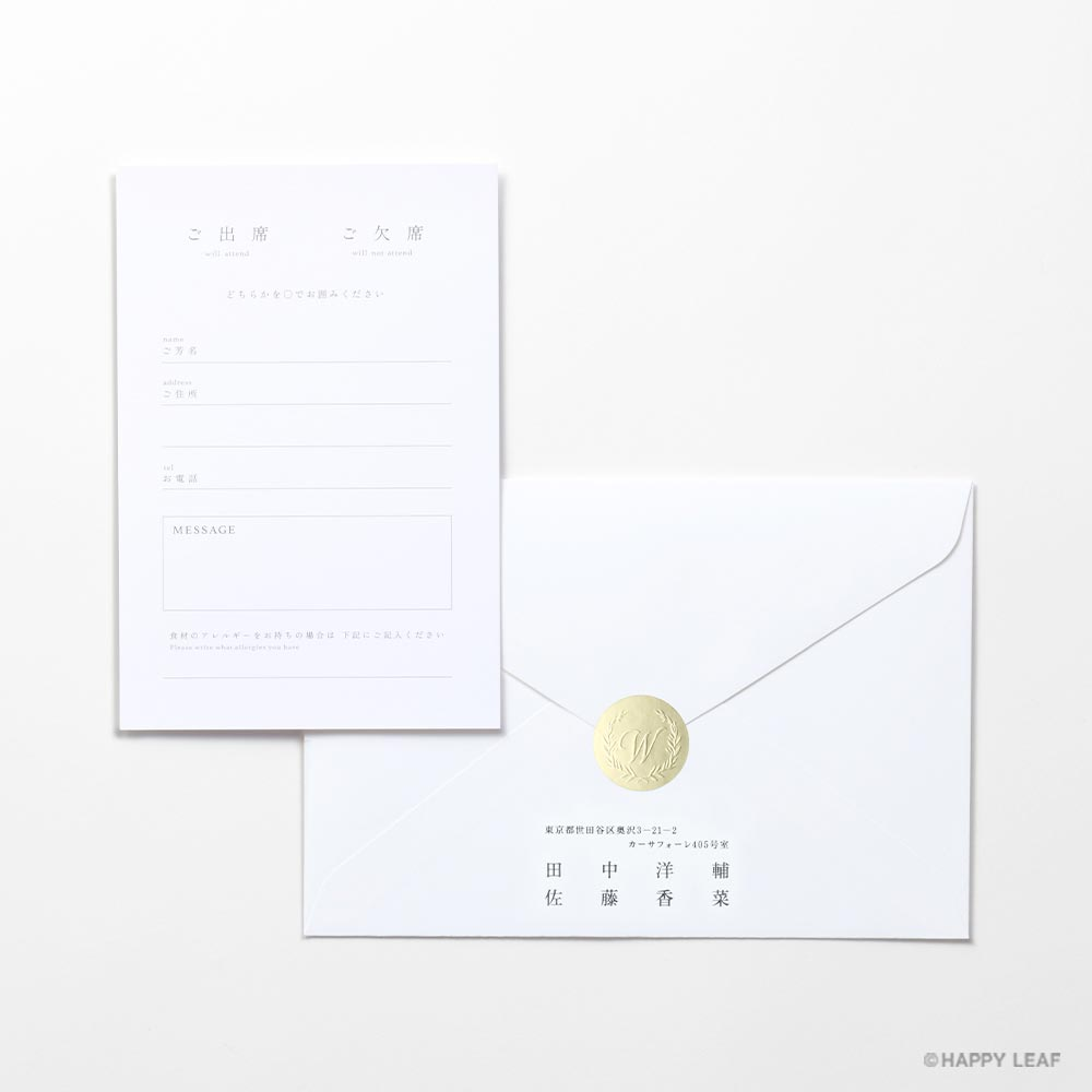 結婚式 招待状 Natural -green- 5