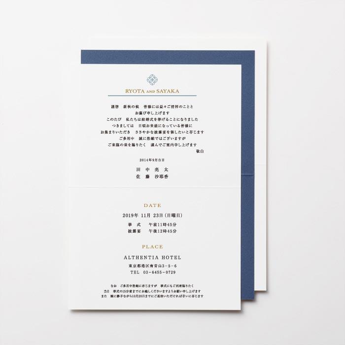 結婚式 招待状 en ネイビー 3