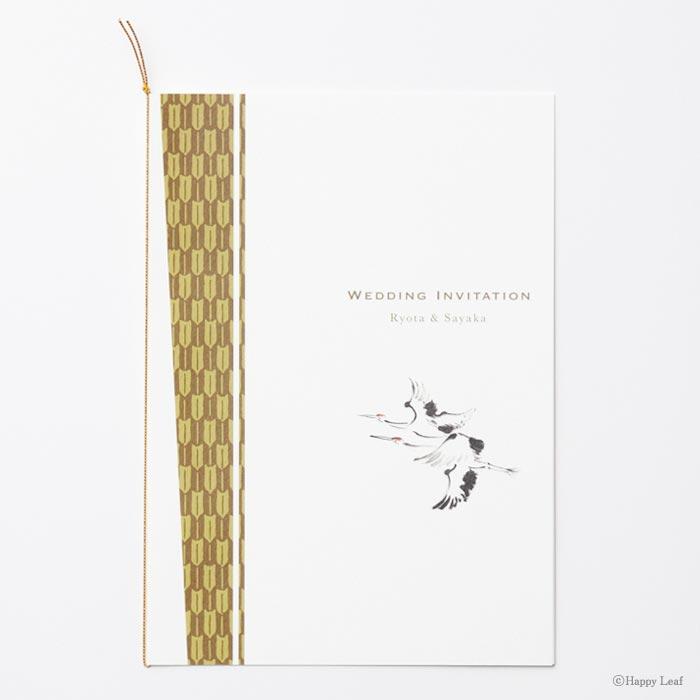 結婚式 招待状 鶴 茶色 1