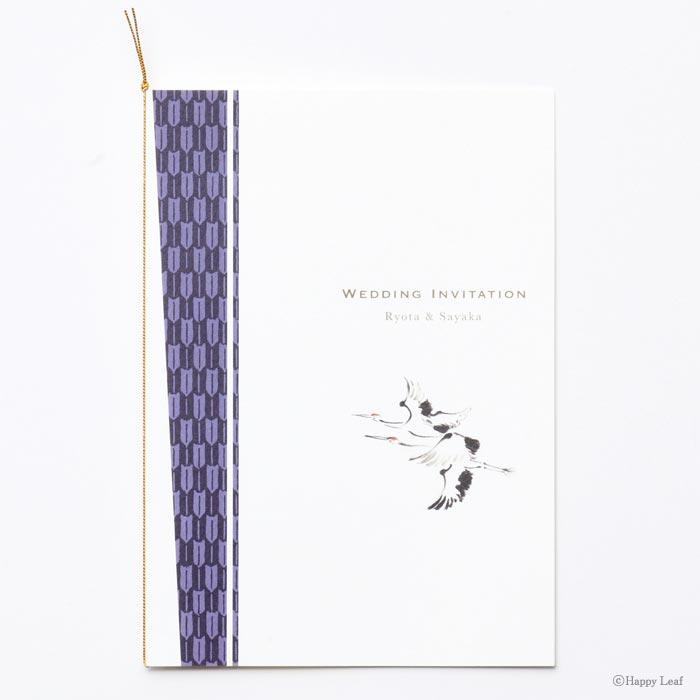 結婚式 招待状 鶴 藍色 1