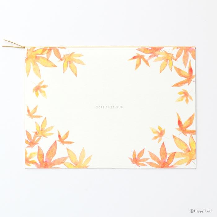 結婚式 招待状 Maple 2