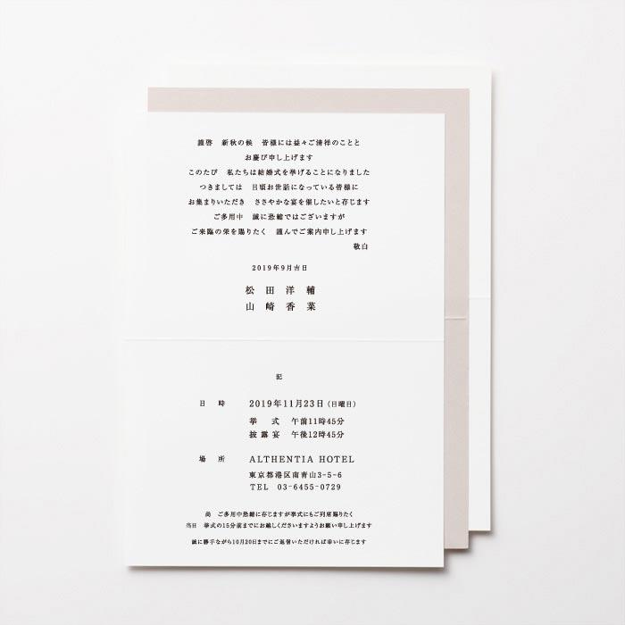 結婚式 招待状 Initial  レッド / リボン ワインレッド 4