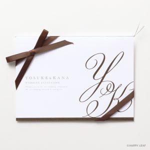 結婚式 招待状 Initial ブラウン / リボン ブラウン