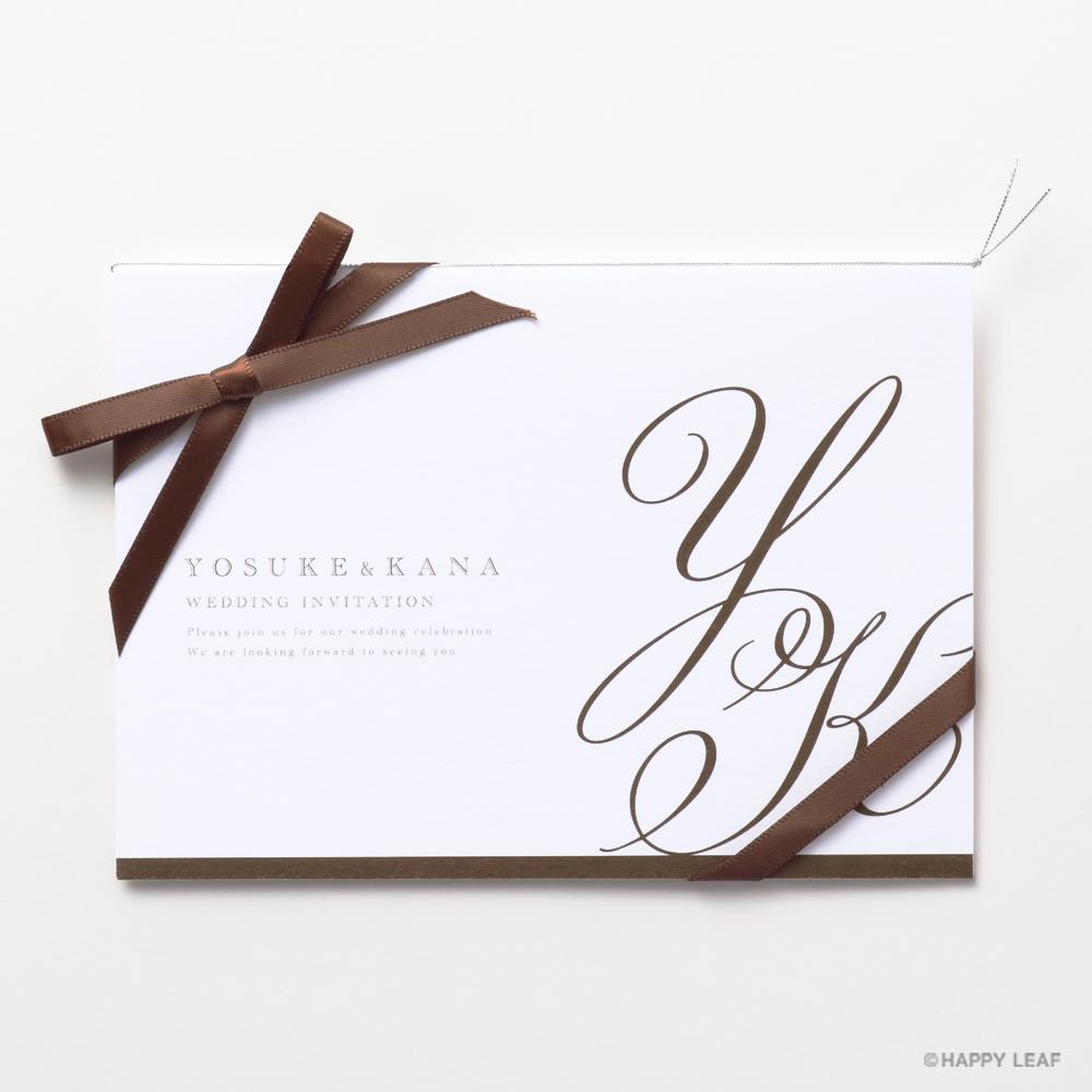 結婚式 招待状 Initial ブラウン / リボン ブラウン 1