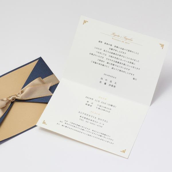 結婚式 招待状 Empire 3