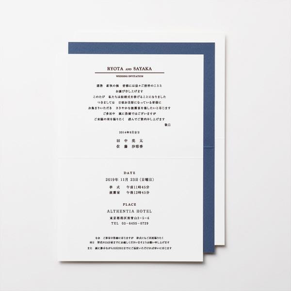 結婚式 招待状 Musee 3