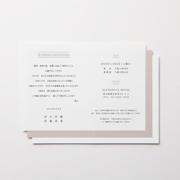 結婚式 招待状 NEWSPAPER 4