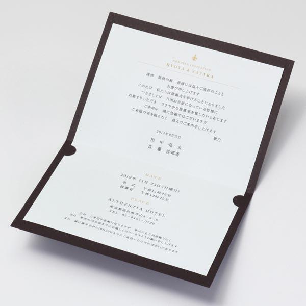 結婚式 招待状 Tie 3