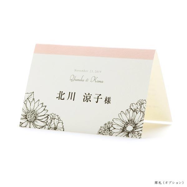 席次表 Fleur ピンク 8