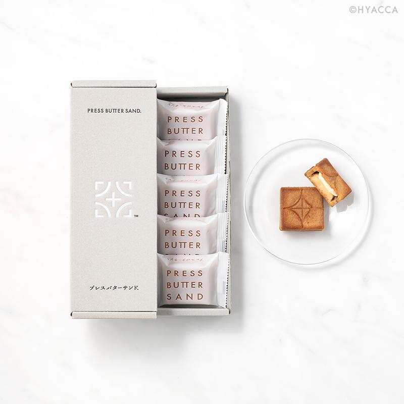 引き出物 バターサンド 5個入</br>[プレスバターサンド]</br>926円 (税別)
