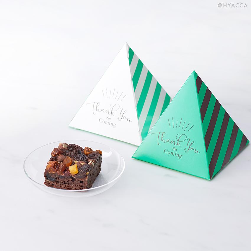 プチギフト ブラウニーテトラBOX/ドライフルーツ&ナッツ</br>290円(税別)