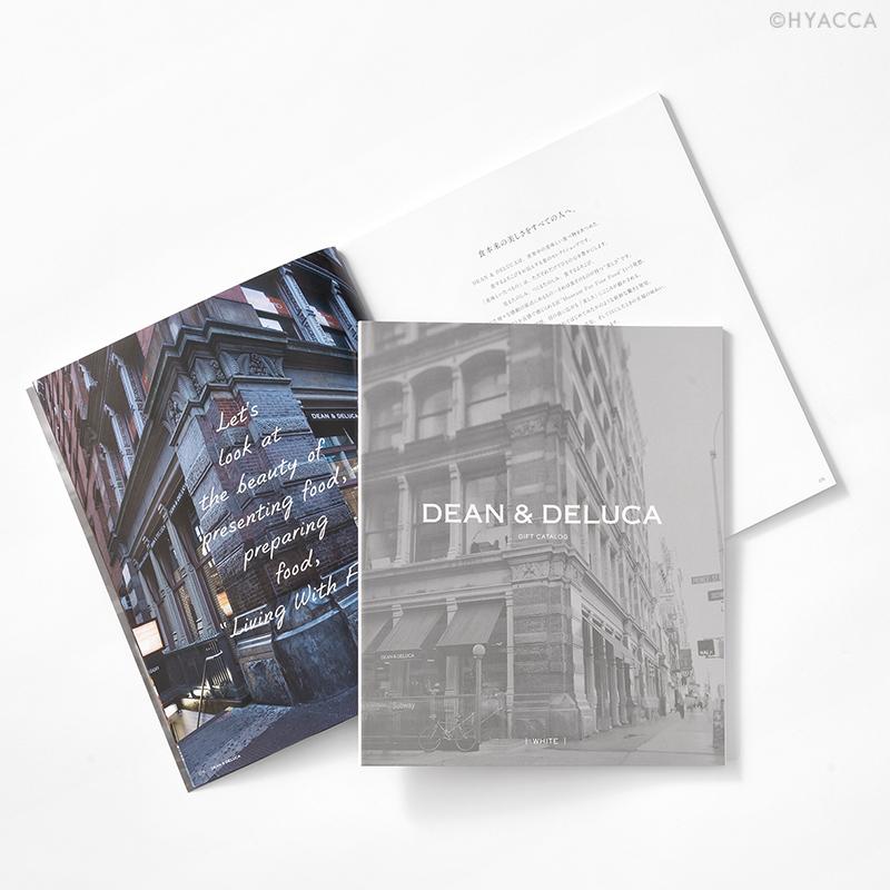 引き出物 カタログギフト/ブックタイプ/ホワイト[ディーン&デルーカ]</br>5,800円(税別)