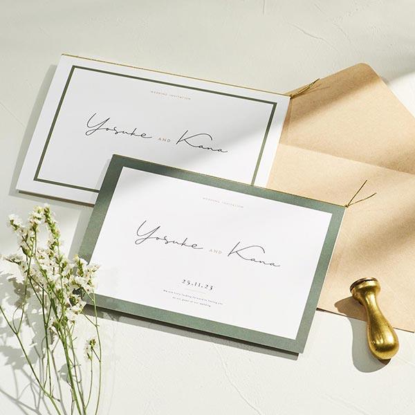 【結婚式のマナー】「大安」だけではない!? 招待状を投函するのに縁起がいい日とは?