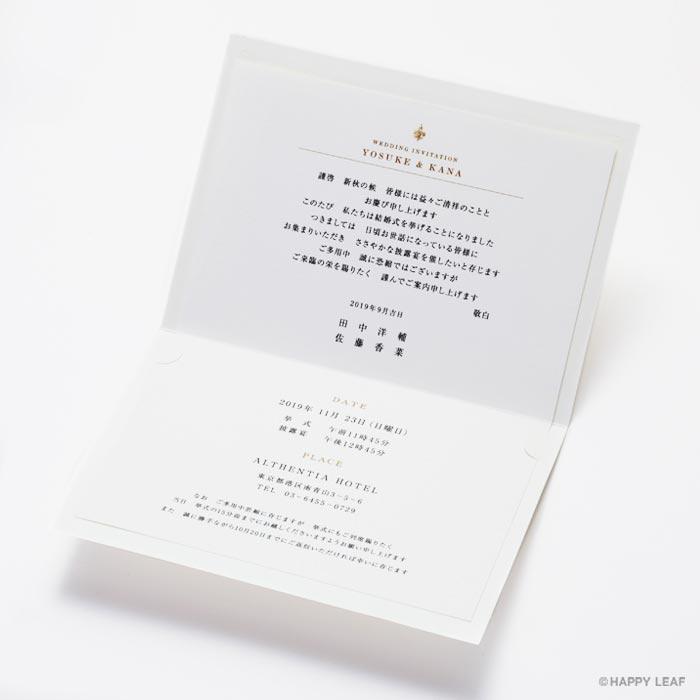 結婚式 招待状 STELLA 3