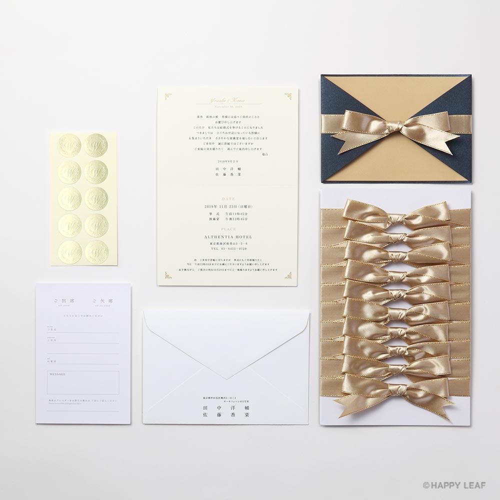 結婚式 招待状 Empire 8