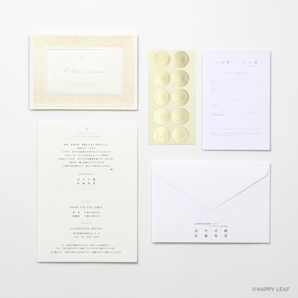 結婚式 招待状 STELLA 7