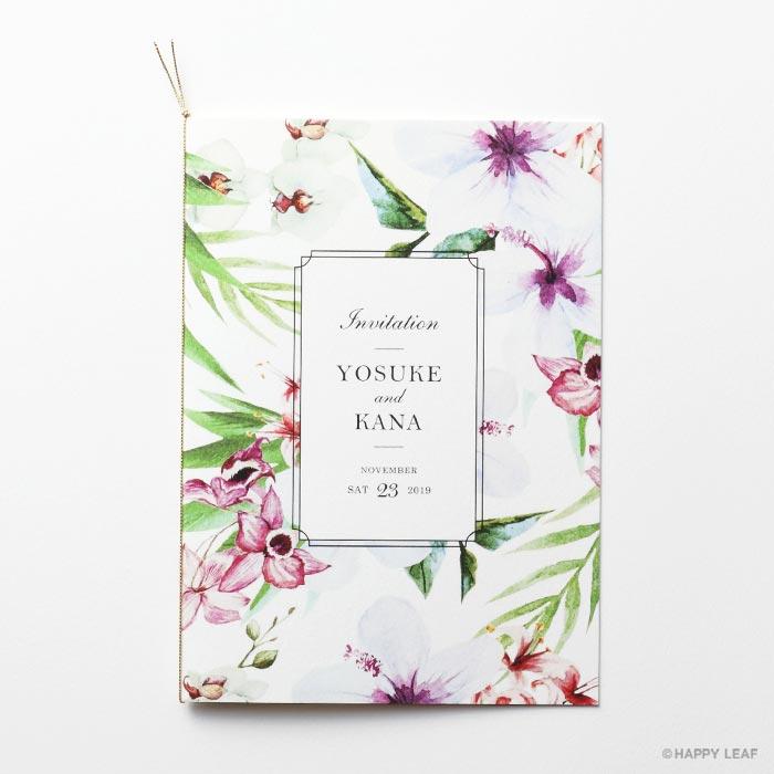 結婚式 招待状 Aulii 1