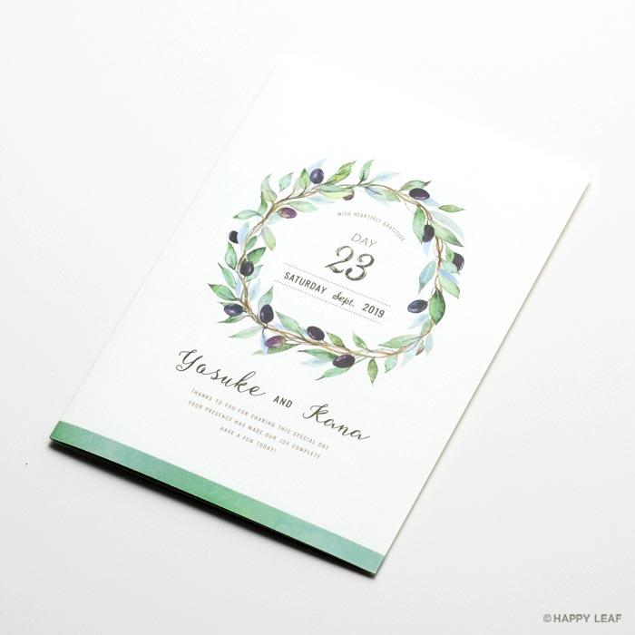 席次表 Olive 6