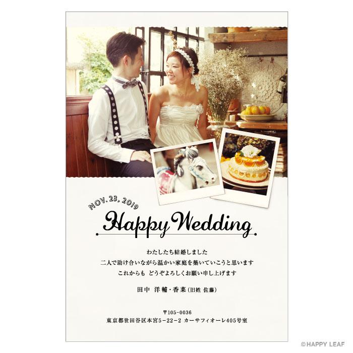 結婚報告はがき Natural -green- 2