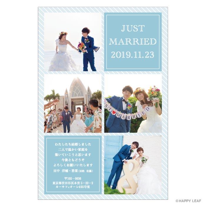 結婚報告はがき Localita 1
