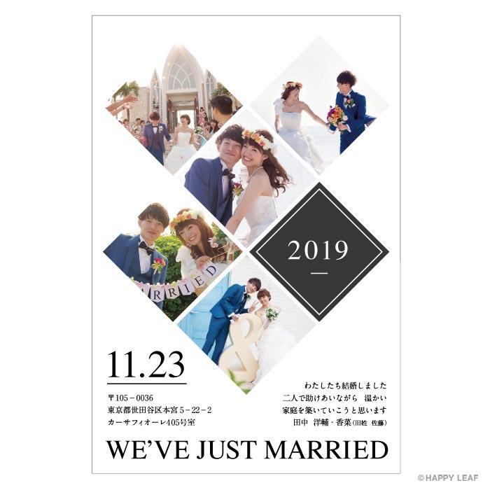 結婚報告はがき diamante 1