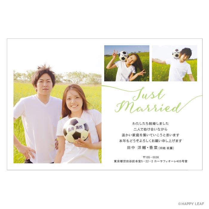 結婚報告はがき flow 1