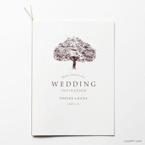 結婚式 招待状 シンボルツリー